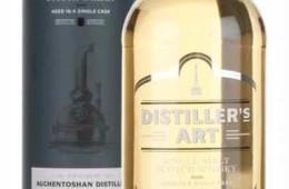auchentoshan-16-distillers-art